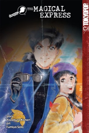 The Kindaichi Case Files volume 16: The Magical Express