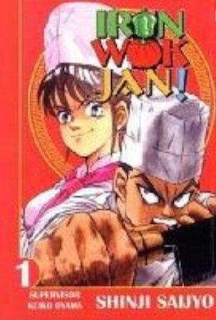 Iron Wok Jan Volume 1 cover