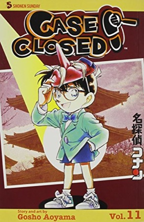 Case Closed volume 11