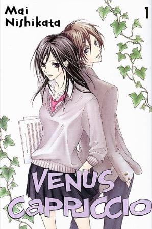 Venus Capriccio volume 1 cover
