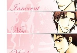 I.N.V.U. Volume 5
