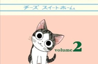 Chi's Sweet Home volume 2