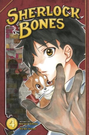 Sherlock Bones volume 4 cover