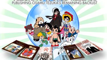 Digital Manga Tezuka Kickstarter