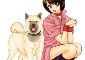 Inubaka: Crazy for Dogs volume 1 cover
