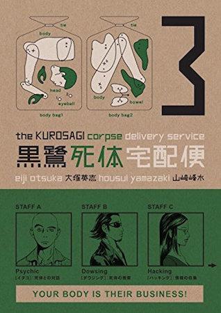 The Kurosagi Corpse Delivery Service Volume 3 cover