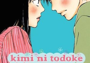 Kimi no Todoke Volume 1 cover