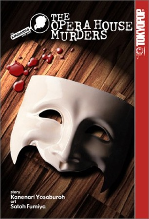 The Kindaichi Case Files volume 1: The Opera House Murders