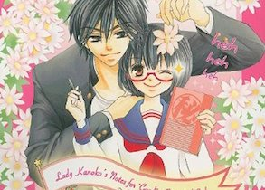 The Secret Notes of Lady Kanoko Volume 1 cover