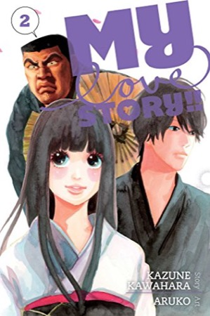 My Love Story!! volume 2 cover
