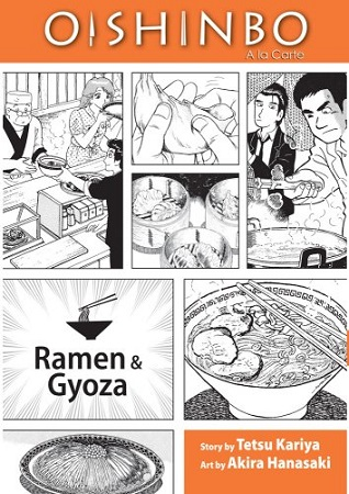 Oishinbo a la Carte: Ramen & Gyoza cover
