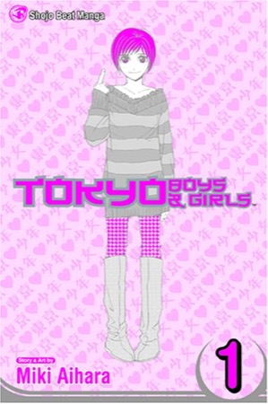 Tokyo Boys & Girls volume 1 cover