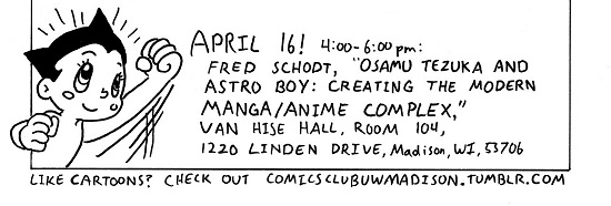 Excerpt from flyer from UW Madison Comics Club