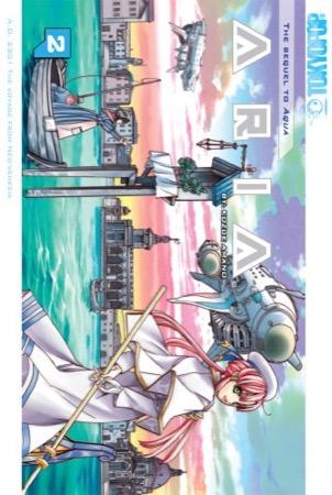 Aria volume 2 cover