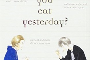 What Did You Eat Yesterday? volume 2 cover