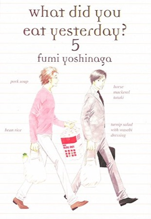 What Did You Eat Yesterday? Volume 5