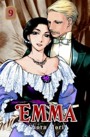 Emma volume 9 cover