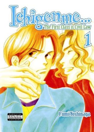 Ichigenme volume 1 cover