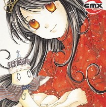 The Lizard Prince volume 1 cover