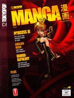 Manga magazine