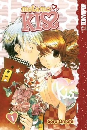 Metamo Kiss volume 1 cover