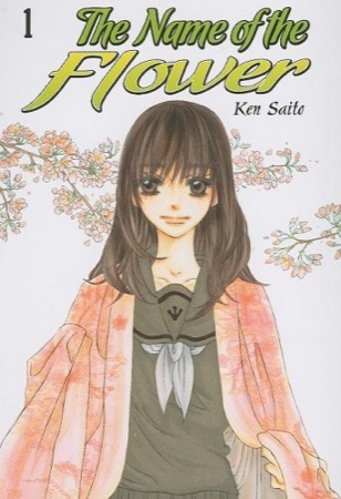 The Name of the Flower volume 1 cover