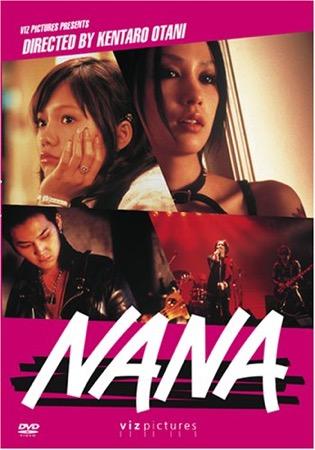 Nana DVD cover