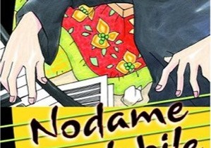 Nodame Cantabile volume 1 cover