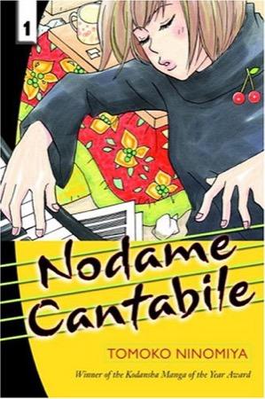 Nodame Cantabile volume 1 cover