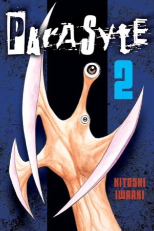 Parasyte volume 2 cover