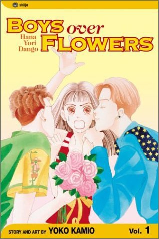 Boys Over Flowers volume 1