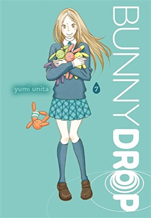 Bunny Drop volume 7