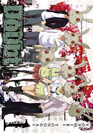Doubt volume 1 cover