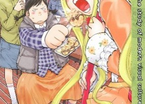 Genshiken: Second Season volume 4