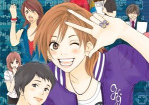 High School Debut volume 11