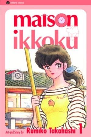 Maison Ikkoku volume 1