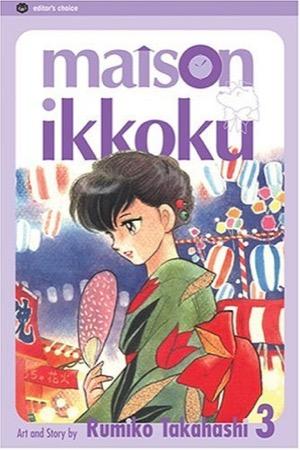 Maison Ikkoku volume 3