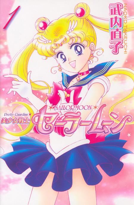 Sailor Moon cover