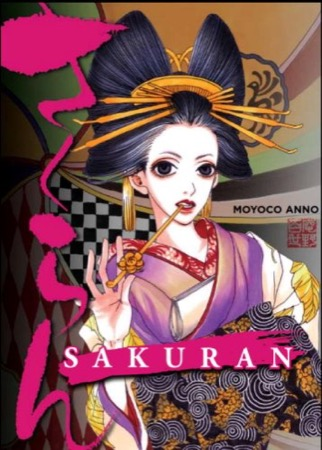 Sakuran: Blossoms Wild cover