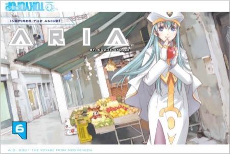 Aria volume 6