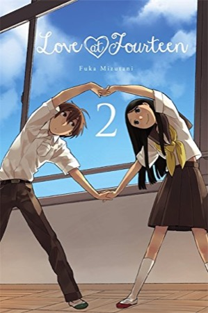 Love at Fourteen volume 2