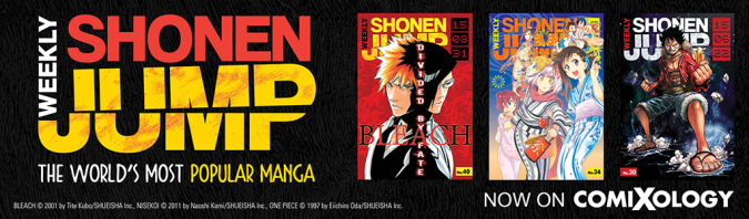 Weekly Shonen Jump on ComiXology