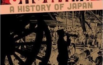 Showa 1926-1939: A History of Japan