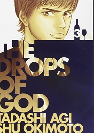The Drops of God Volume 3