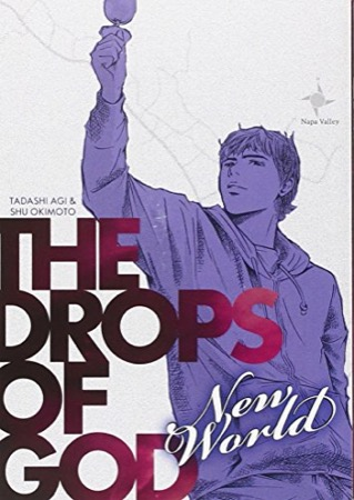 The Drops of God: New World