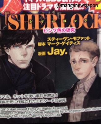 Manga Sherlock