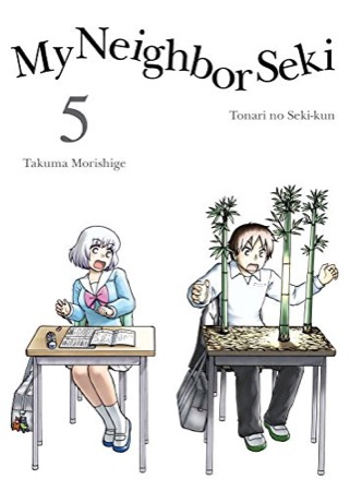 My Neighbor Seki Volumes 5-6