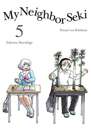 My Neighbor Seki Volumes 5-6