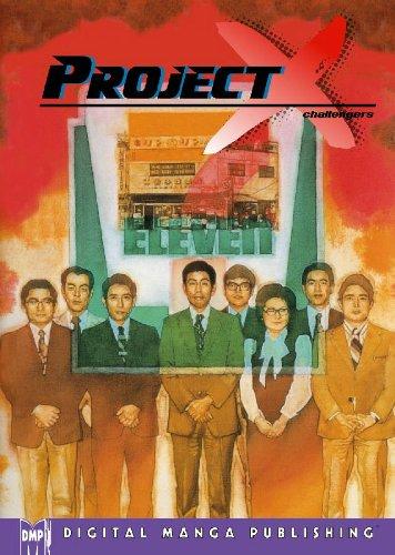 Project X: Seven Eleven