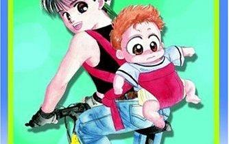 Baby & Me Volume 1